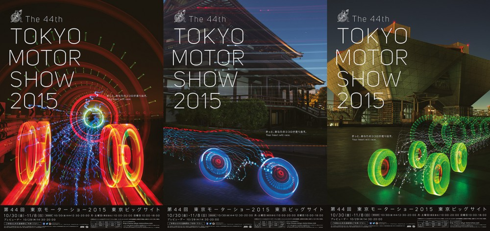 tokio-motor-show-poster-light-graff