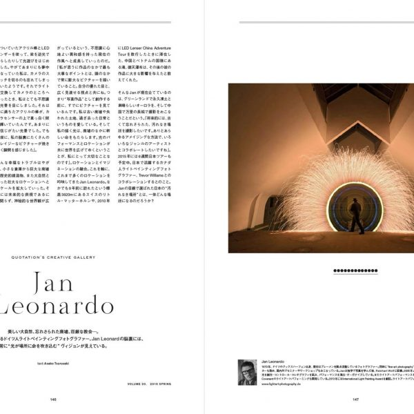 Garden-Magazin---Japan - about Light Art photographer JanLeonardo